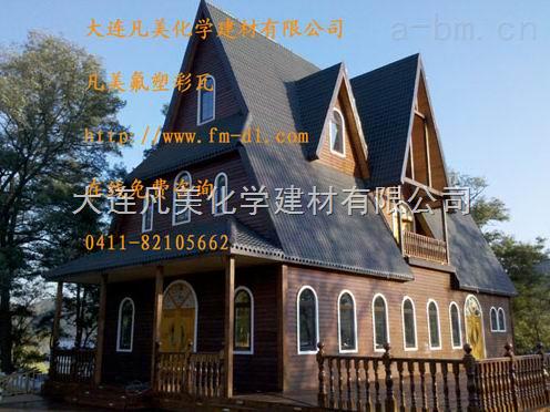 彩平素材房顶